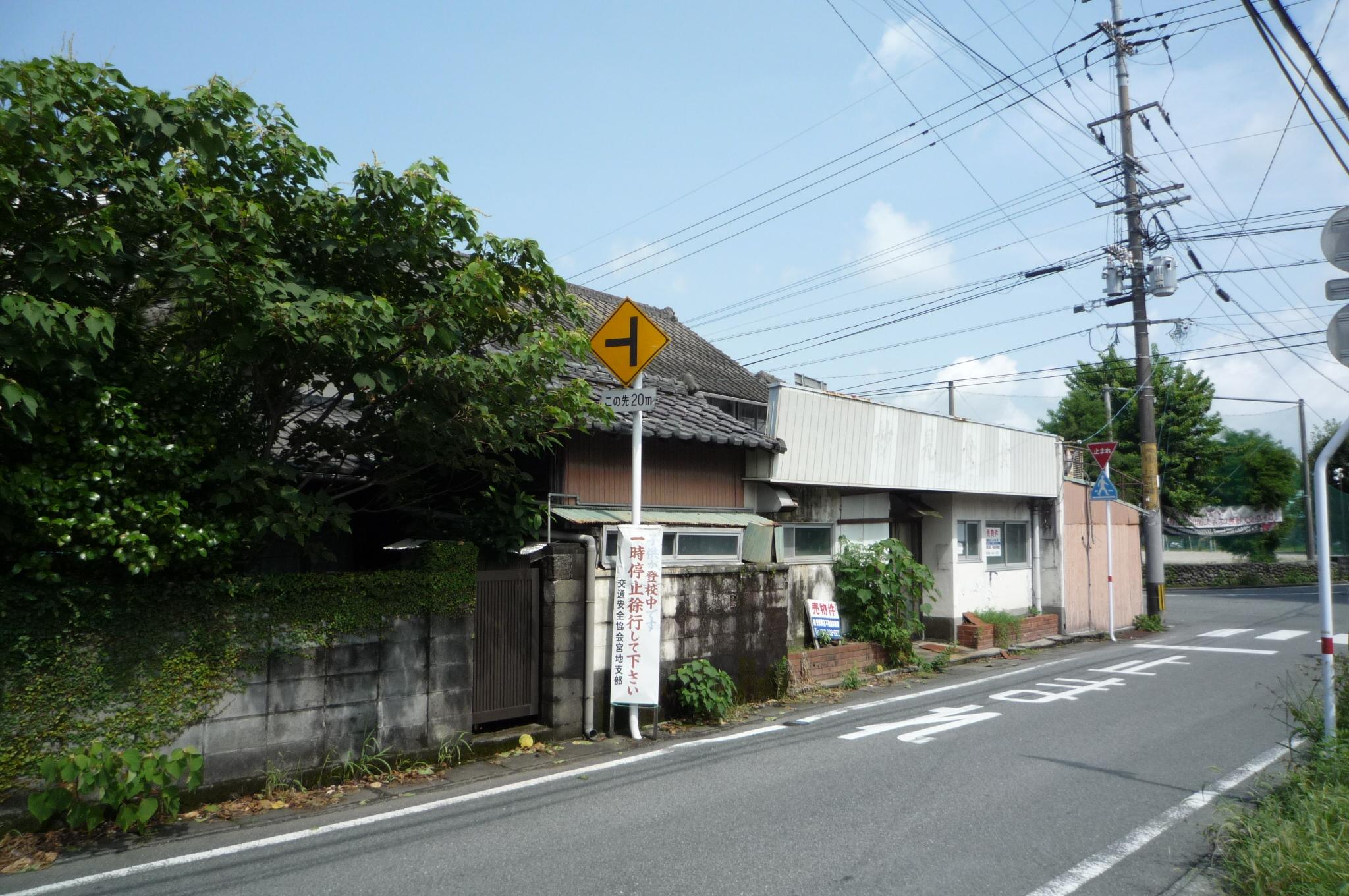 八代 市 宮地 町 熊本県八代市の暴行・暴力に関する治安情報|ガッコム安全ナビ